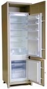 Fridge Freezer Cabinet - explained