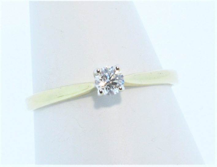 9ct Yellow Gold Diamond Solitaire