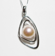 9ct White Gold Pearl & Diamond Enhancer Pendant & Chain