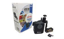 Afidus ATB100 time lapse camera kit