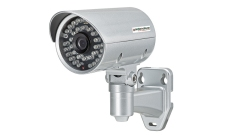 outdoor IP camera, gardenature.co.uk