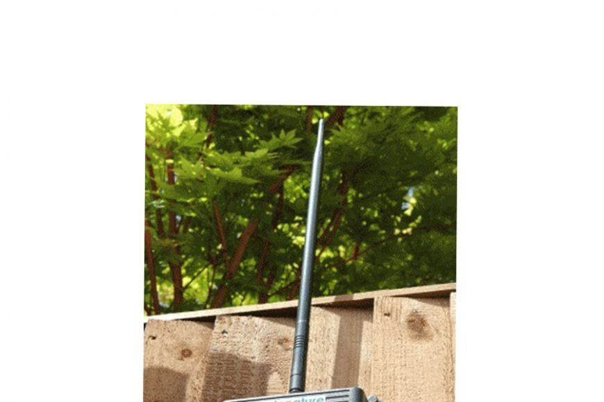 omni directional antenna 300m AER535