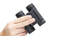 10x25 Bushnell binoculars | gardenature