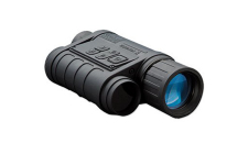 Bushnell 260130 | gardenature.co.uk