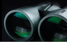 12x50 Binoculars. gardenature.co.uk