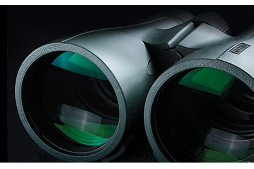10x32 Binoculars. gardenature.co.uk