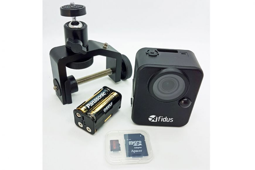 afidus atb-100 timelapse camera