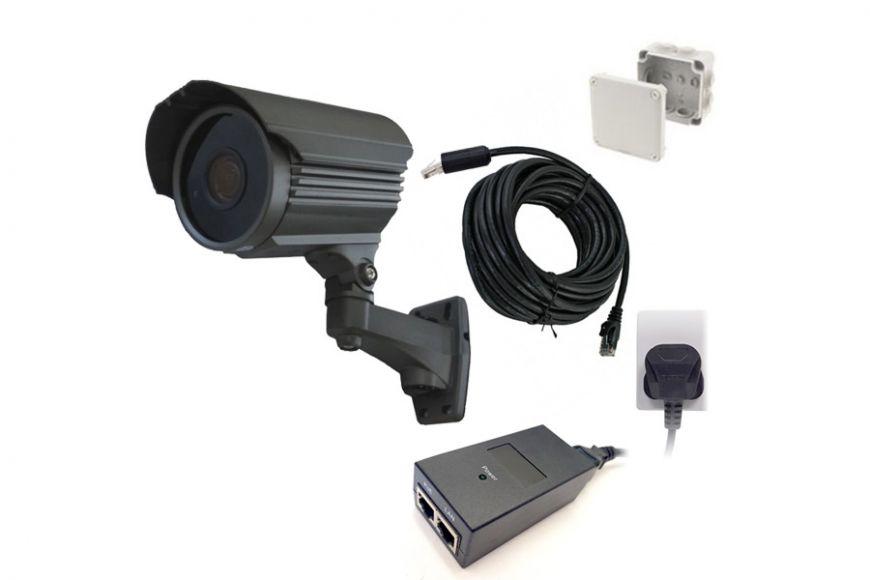 Long range IP camera kit | gardenature