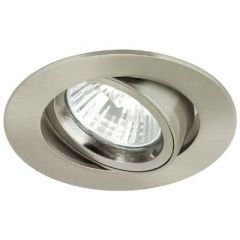 Aurora AU-DLM357SN GU10 Die Cast Tilt Downlight Satin Nickel