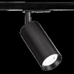 Aurora EN-TK1BLK Trac Long Form GU10 Spotlight Single Circuit Black