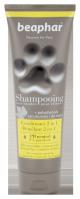 Shampooing Polyphenol +Démêlant