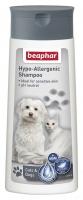 Beaphar Hypo-Allergenic Shampoo
