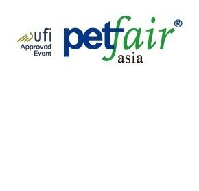 Beaphar will attend Pet Fair Asia 2018 in Shangai.