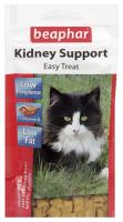 Kidney Bits - 35g