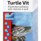 Multi Vitamin Liquid Reptile - Russian/Czech