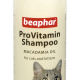 Shampoo Macadamia Oil Cat - Russian/Latvian/Lithuanian/Estonian