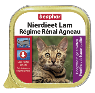 Kidney Diet Lamb - Dutch/French