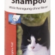 Grooming Powder Cat - German