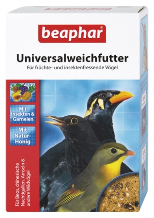 Universal Food - 1kg - German