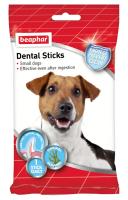 Dental Sticks fogtisztító rágórudak (S)