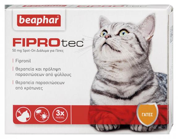 FIPROTEC CAT 50MG (x3 αμπούλες)