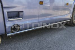 Stainless Steel Mirrored Side Bar Includes Fitting Bracket Suitable For Scania S Series - Left Side