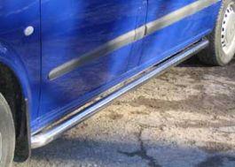 Mercedes Vito Side Bar. 60mm. Base 3430