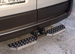 Rear Tow Bar Step Plate (1200mm).