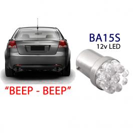 BA15S Reversing Car Bulb LED 12v (White)